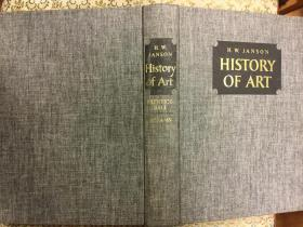 History of Art : A Survey of the Major Visual arts from the Dawn of History to the Present Day詹森艺术史,1963布面精装,九品强