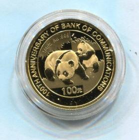 2008年交通银行成立100周年熊猫加字1/4盎司普制金币一枚(原盒、带证书)