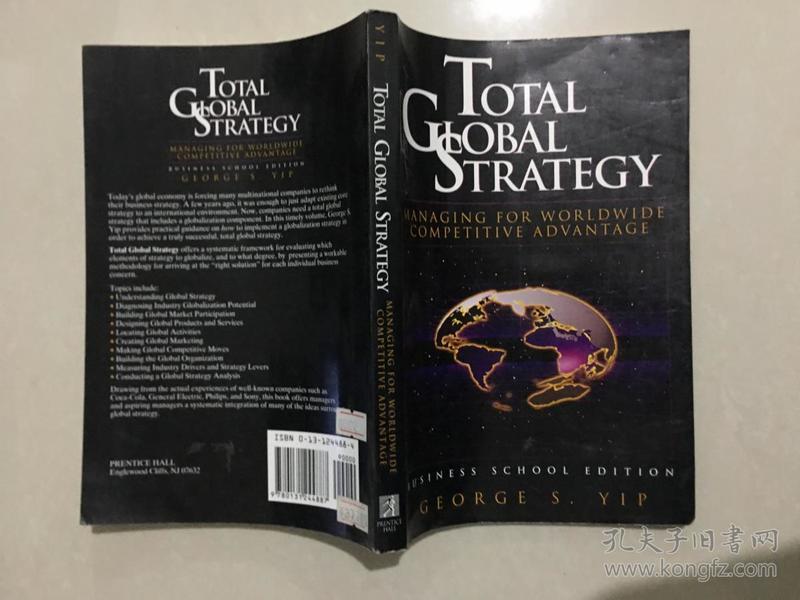 TOTAL GLOBAL STRATEGY【总的全球战略】