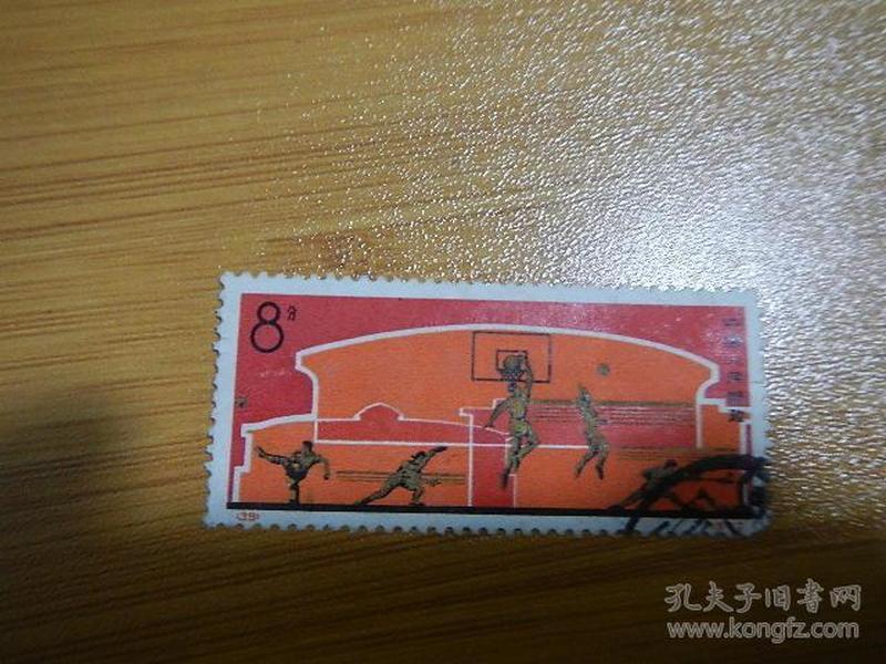 编号邮票39信销票