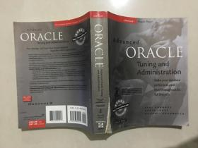 Advanced ORACLE Tuning and Administration 高级Oracle调优和管理