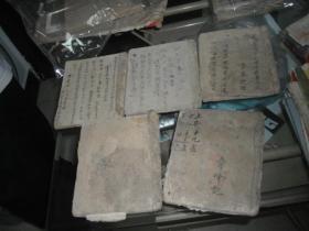 晚清民国毛笔手抄本5本中医中药药书合售:详见图示