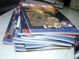 黑客X档案 2008年 第1-12期 少第6期  现货 11本  【含光盘】.
