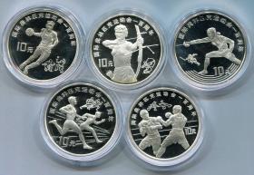 1993年国际奥林匹克运动100周年击剑、短跑30克银币各一枚、1994年国际奥林匹克运动100周年27克精制银币三枚一套(带证书)