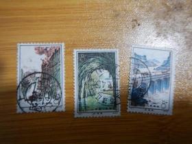 编号邮票49,50,51--信销票