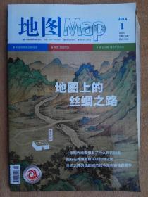 地图Map2014.1附 明代《蒙古山水地图》