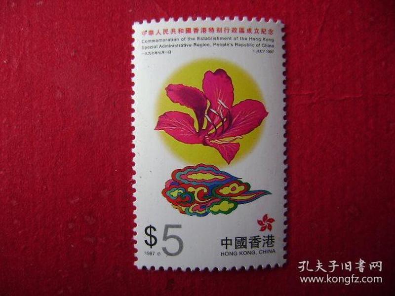 新票:2-8.香港特区成立纪念邮票,6-6