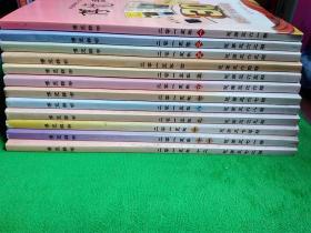 博览群书2015年第1-12期 【全年共12本合售】