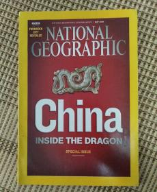 NATIONAL GEOGRAPHIC   MAY,2008
