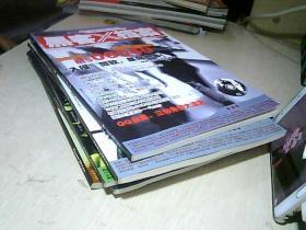 黑客X档案 2006年 第7-12期  现货 6本  【含光盘】.