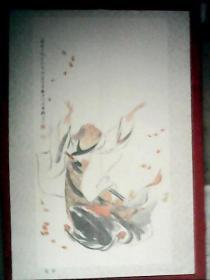 先秦时期大诗人屈原像(此为对开画,印刷品;刘旦宅画;宽52厘米,高76厘米;原为教学挂图)
