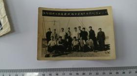 1951年淮阴船闸工程处机械组全体同志合影