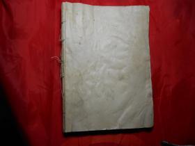 天津画家佚名速写本 使用90页(人物写生 多为女孩)
