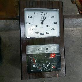 怀旧收藏 70 80年代 北极星挂钟 15天  带星期 日历 木质外壳影视道具