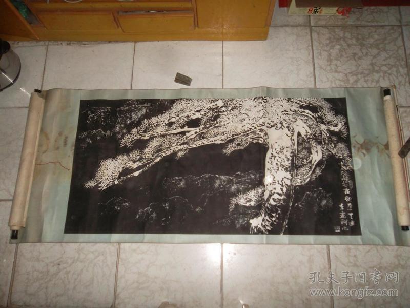 李宪润[拔地通天图]拓片(已装裱.长1米97,高82公分)
