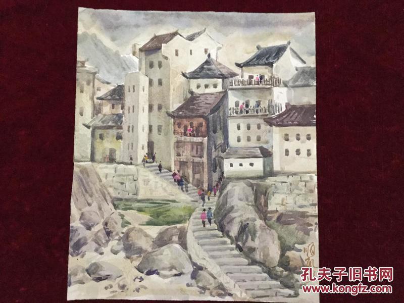 老水彩画《山镇》