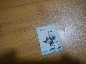 编号邮票60信销票