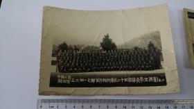 1981年解放军33417部队司机训练队二十四期学员留影
