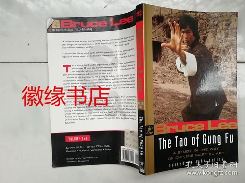 The Tao of Gung Fu (Bruce Lee)英文版