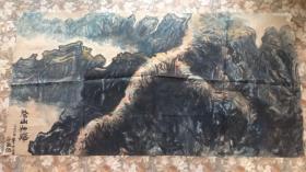 阳家正国画《苍山如海》137*69CM