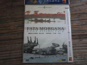 DVD:《创世纪  又名:法塔.莫尔加纳》