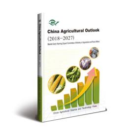 China Agricultural Outlook (2018-2027)