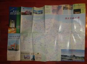 温州市商务交通旅游图【长78.8CM*宽53CM】99最新版