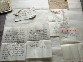 著名书法家江苏省书法家协会副主席郁宏达钢笔信札之四(两通四页带封)