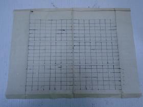 清光绪辛邜年《小方格空白纸》(32.5厘米/22.8厘米)一页