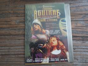 DVD:《阿基尔.上帝的愤怒》