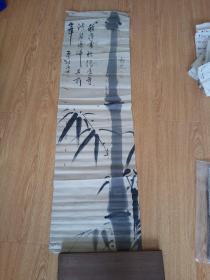 日本老字画一幅,《墨竹图》条幅未裱
