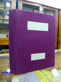 药学学习 第二卷合订本