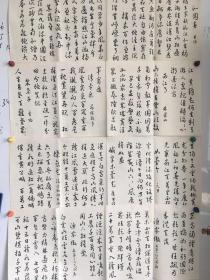 毛主席诗词书法9幅