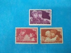 紀57 中國人民志愿軍凱旋歸國紀念 1套(郵票)
