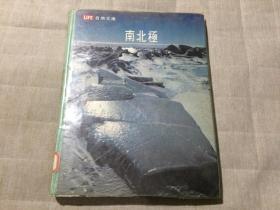 LIFE自然文库  南北极  16开精装有塑封