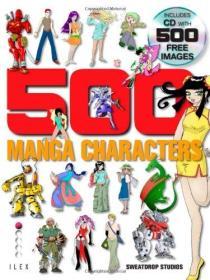 五百卡通动画人物绘画 500 Manga Characters