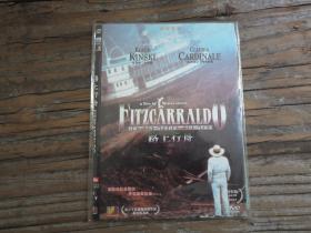 DVD:《路上行舟》