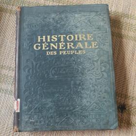 法兰西民族通史