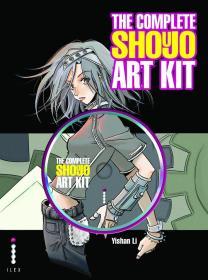 少女艺术全集Complete Shoujo Art Kit