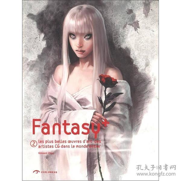 Fantasy+:les plus belles oeuvres dart des artistes CG dans le monde entier:2