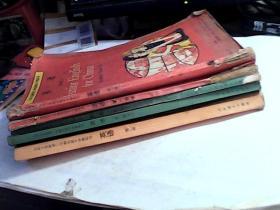 九年义务教育三年制初级中学教科书 .英语(第1册上下 第二册上下第三册)、5本合售。