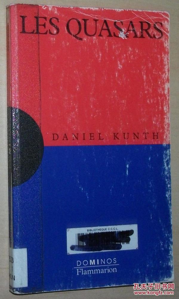 法语原版科普书 类星体 Les quasars  de Daniel Kunth  (Auteur)