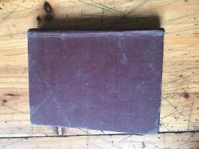2605:1940年《救世主》精装本