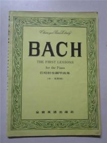 BACH THE FIRST LESSONS for the piano 巴哈初步钢琴曲集(中.英对照)大16开