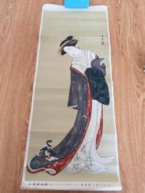 1936年日本精印浮世绘《美人戏猫图》,浮世绘大师【胜川春章】绘