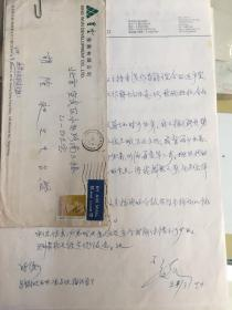 香港文联主席曾敏之致胡隆昶圆珠笔信扎两封