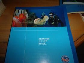 ADVENTURES IN DIVING MANUAL 中文版--潜水探险手册