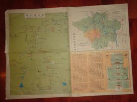 泰山游览图【长54CM*宽39.2CM】