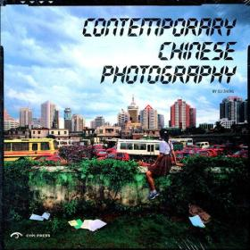 Contemporary Chinese photography