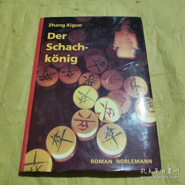 Der Schachkönig: Roman 下象棋